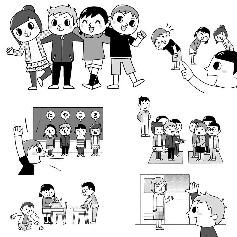 学陽書房「子どもがつながる! クラスがまとまる! 学級あそび101」