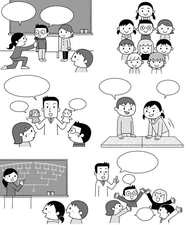 三好真史著「意見が飛び交う! 体験から学べる! 道徳あそび101」(学陽書房)