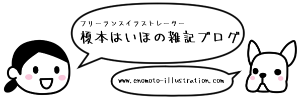 Enomoto*Illustration