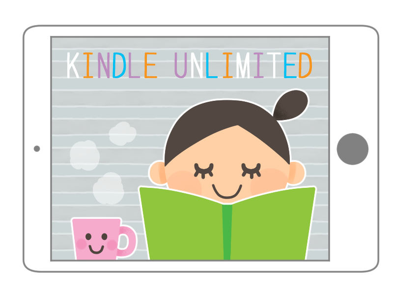 Kindle Unlimitedで出来る読書