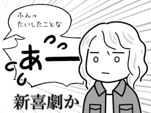 supernatural_s13_ep2