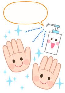 手指消毒A4ポスター文字なし