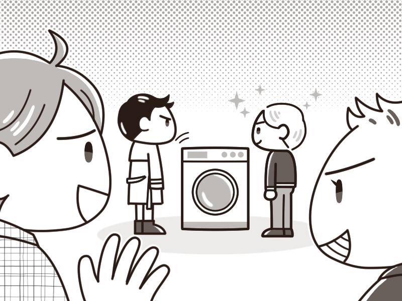 洗濯したりおしゃべりしたりするTFW