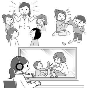 「新 幼児と保育」(小学館)の「発達偏りのある子どもへの支援」