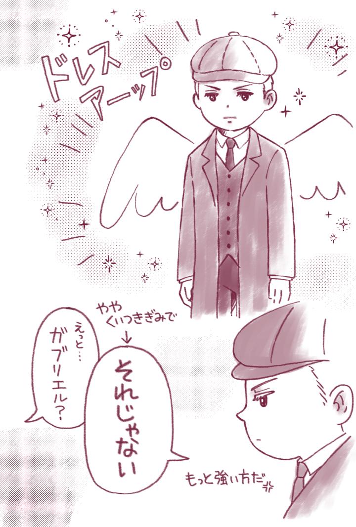 supernatural14ep01