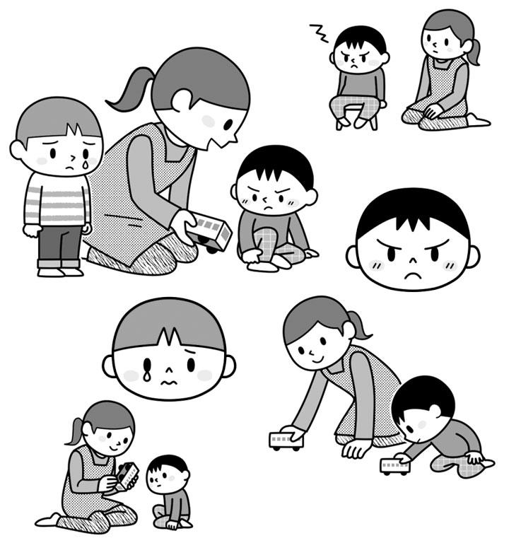 ほかの子と遊ぼうとしない新入園児への援助「新 幼児と保育」(小学館)
