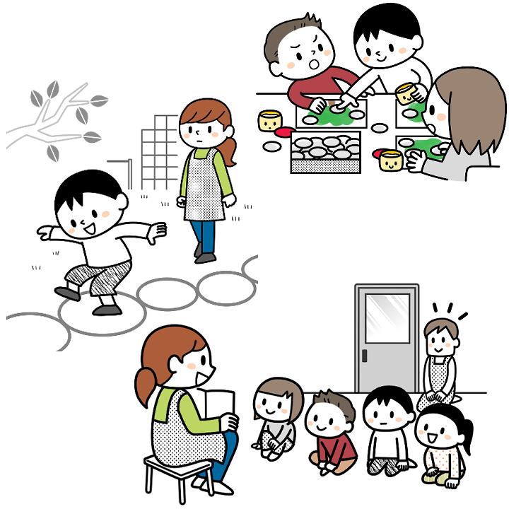 「新 幼児と保育」(小学館)