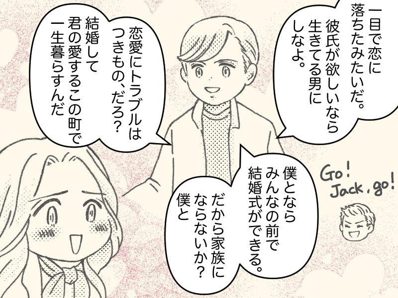 スーパーナチュラル シーズン14第6話